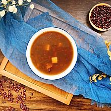 赤小豆土茯苓祛湿汤