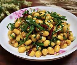 韭菜炒黄豆的做法