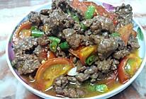 番茄青椒爆炒牛肉的做法