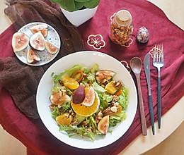 健康食谱|无花果橙子坚果色拉,素食和水果爱好者的首选的做法