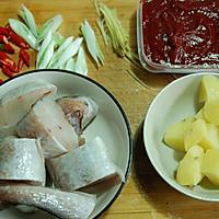 辣焖明太鱼汤的做法图解1