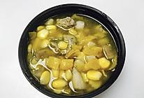 芋头玉米炖牛肉的做法