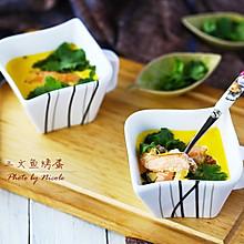 #憋在家里吃什么#三文鱼烤蛋