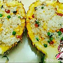 缤纷菠萝炒饭