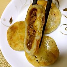 香煎酱香肉饼