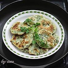 #拉歌帝尼菜谱#——芝麻香菜煎饼