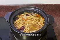 #我的养生日常-远离秋燥#黄花菜汤的做法