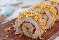 #蛋趣体验#肉松天使蛋糕卷的做法