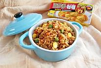 咖喱牛排炒饭#百梦多圆梦季#的做法