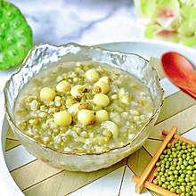 懒人版百合莲子绿豆汤