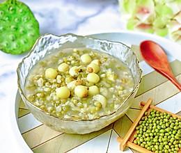 懒人版百合莲子绿豆汤的做法