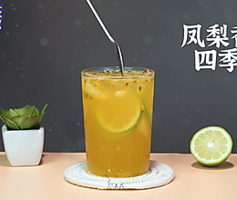 凤梨香柠四季春的做法