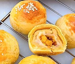 """#""""佳""""节好滋味#麻薯蛋黄酥的做法"""