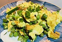 豌豆滑蛋的做法
