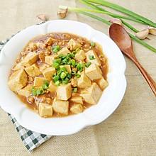 肉末豆腐#每一道菜都是一台时光机#