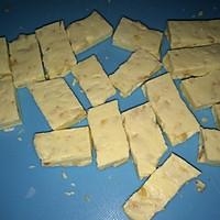 棉花糖版牛轧糖的做法图解6