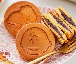 #福气年夜菜#年夜饭饭后甜品【红豆沙铜锣烧】的做法