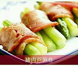 猪肉芦笋卷1的做法