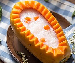 木瓜牛奶炖雪燕的做法