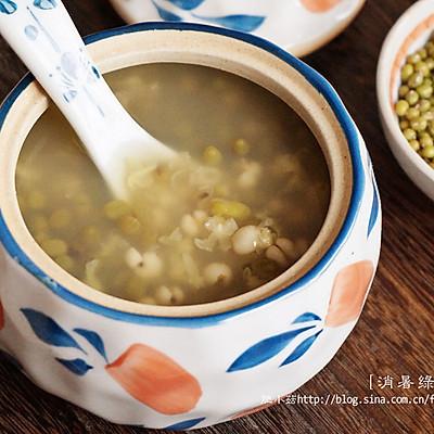 世界杯赛后清热消暑利器,薏米绿豆汤