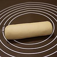淡奶油吐司-------超级柔软的做法图解12