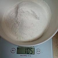 无油红枣蛋糕#豆果5周年#的做法图解3