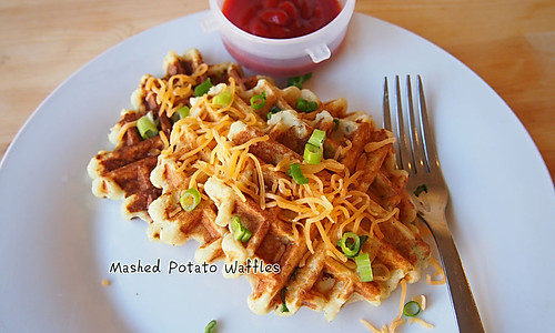土豆泥华夫饼【母亲节的洋气创意早餐】的做法