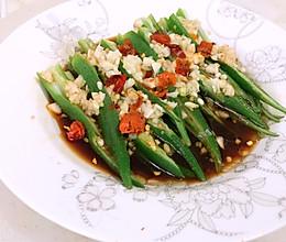 夏日凉菜-凉拌秋葵的做法