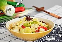 圆白菜腌菜#一机多能 一席饪选#的做法
