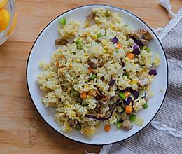 咖喱牛肉粒炒饭的做法