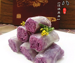 紫薯西米糕的做法