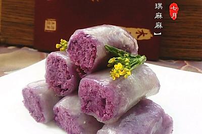 紫薯西米糕