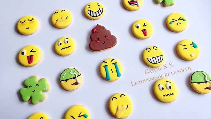 《表情帝》糖霜饼干#长帝烘焙节(半月轩)#