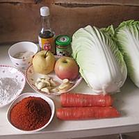 韩式辣白菜的做法图解1