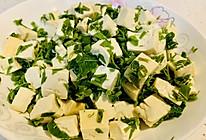 香椿拌豆腐,吃出春天的味道的做法