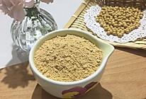 【蓓妈美食】黄豆粉的做法