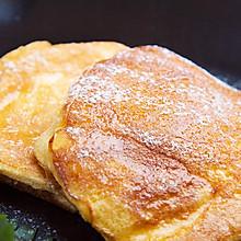 小羽私廚之舒芙蕾厚松餅