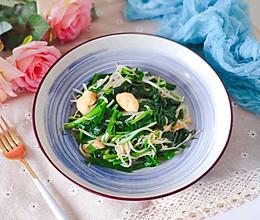 油豆腐韭菜绿豆芽的做法