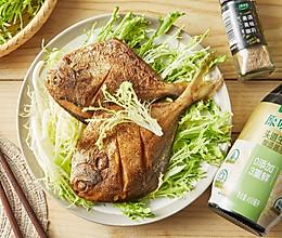 #家常菜 干煎鲳鱼的做法