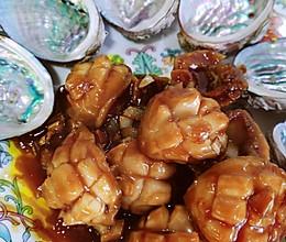 #餐桌上的春日限定#红烧鲍鱼的做法