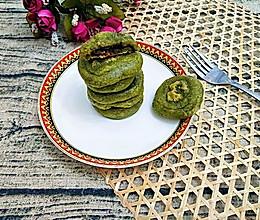 菠菜红糖糯米饼#春天中的一抹绿色#的做法