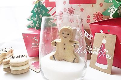 圣诞牛乳夹心饼干