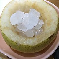 冰糖炖雪梨的做法图解1