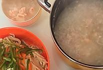 虾仁粥的做法