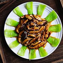 #一道菜表白豆果美食# 高颜值的香菇青菜