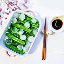 #爽口凉菜,开胃一夏!#冰镇秋葵