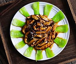 #一道菜表白豆果美食# 高颜值的香菇青菜的做法