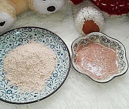 【减肥】红豆薏仁粉的做法