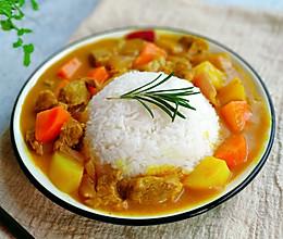咖喱牛腩饭#今天吃什么#的做法