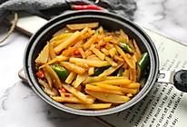 ㊙️超下饭的酸辣土豆丝的做法